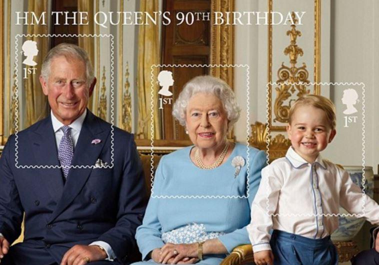 הבול המלכותי החדש, לרגל יום הולדתה ה-90 של המלכה