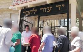 חלוקת מזון לנזקקים בחיפה, לקראת חג הפסח