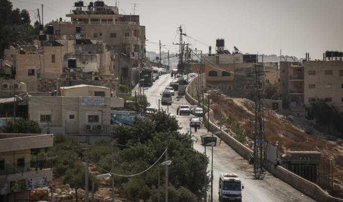 שכונת ג'בל מוכבר במזרח ירושלים