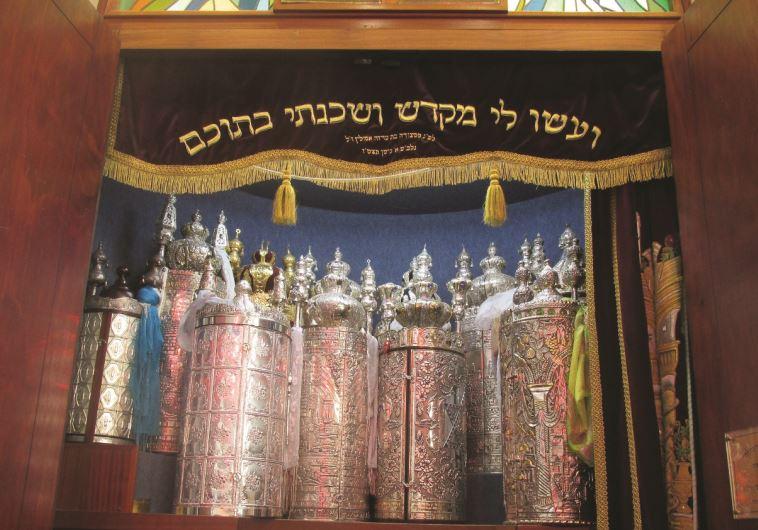 """המוזיאון לתרבות פלשתית באשדוד. צילום: יח""""צ"""