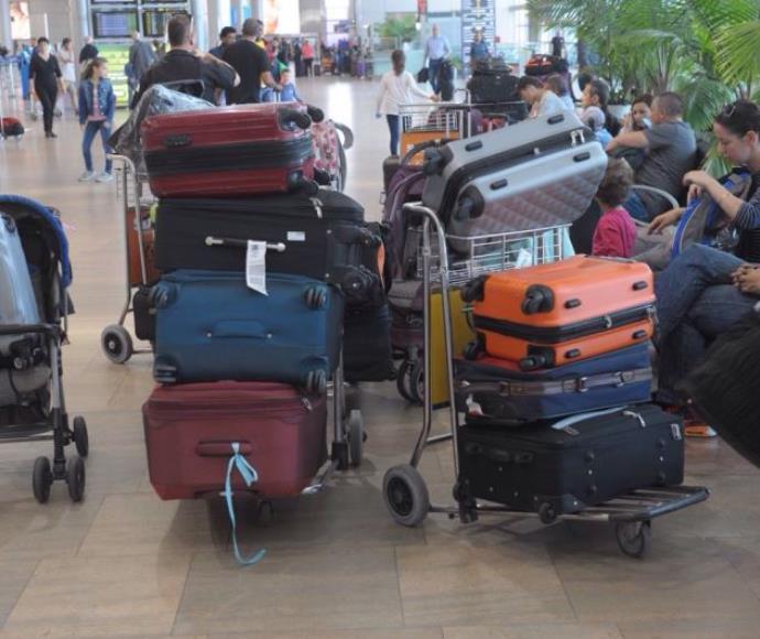 """מזוודות בנתב""""ג"""