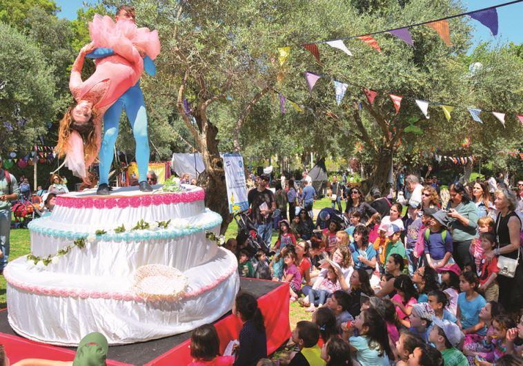 """200 אירועים. פסטיבל הצגות ילדים בחיפה. צילום: יח""""צ"""