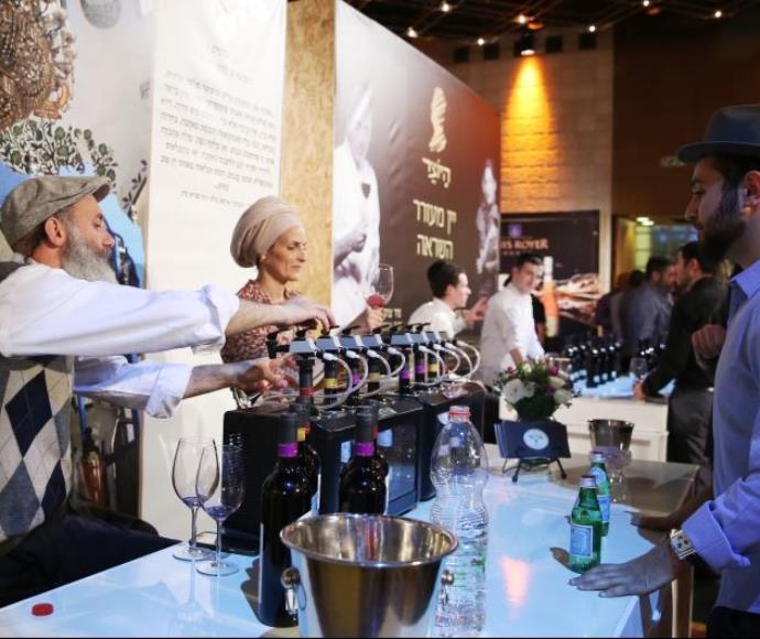 תערוכת יין כשר בבנייני האומה