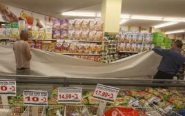 כיסוי חמץ בסופרמרקט בחג פסח