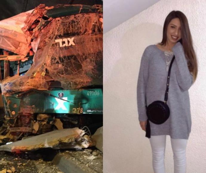 אור אלבז נהרגה בתאונה במנהרות הכרמל