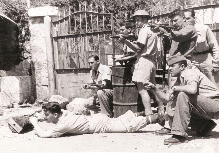 """כוחות פלמ""""ח בחיפה, 1948. צילום: פוטו אלכסנדר"""