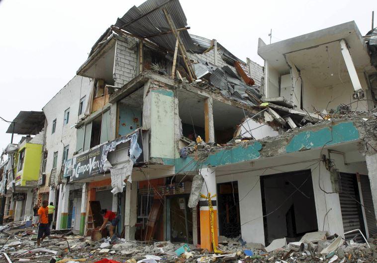 רעידת האדמה הקטלנית מזה עשורים. צילום: רויטרס