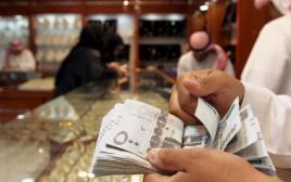מוכר סופר כסף סעודי בריאד