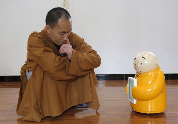 הנזיר הרובוטי קסיאנר