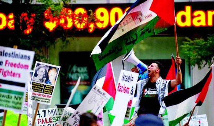 הפגנה נגד ישראל בארצות הברית