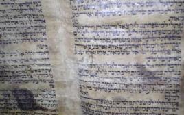 ספרת תורה בן 600 שנים שהוברח מסוריה לטורקיה