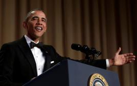 הנשיא אובמה נואם בסעודת כתבי הבית הלבן