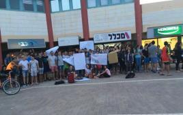 מחאת תלמידי התיכונים