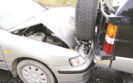 תאונה דרכים