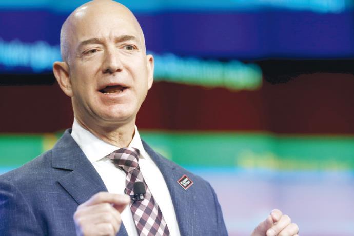"""הממשל האמריקאי חוקר את הדלפת תשלומי המס של עשירי ארה""""ב"""