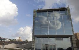 מרכז פרס לשלום ביפו
