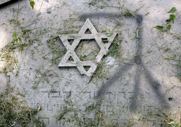 אנטישמיות באירופה (צילום: רויטרס)