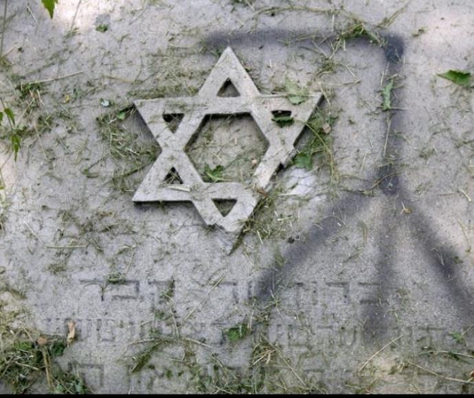 אנטישמיות