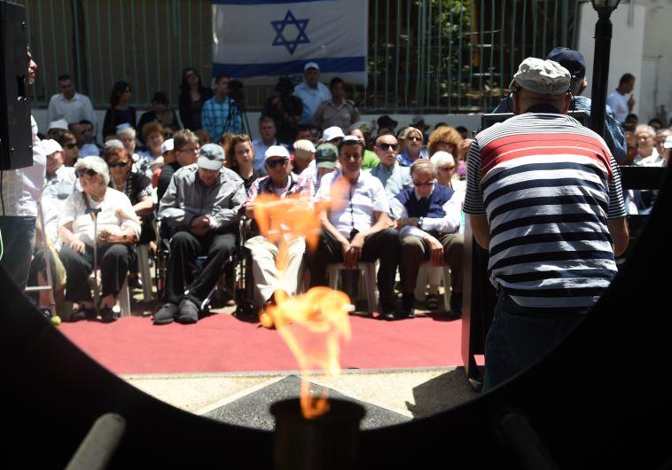 """טקס יום הזיכרון לשואה ולגבורה של עמותת """"יד עזר לחבר"""""""