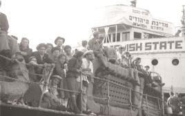 אוניית מעפילים בנמל חיפה