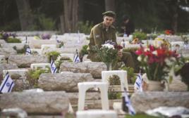 בית עלמין הצבאי הר הרצל