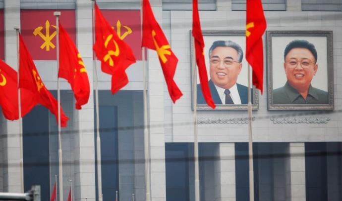 הקונגרס הראשון של מפלגת השלטון בפיונגיאנג