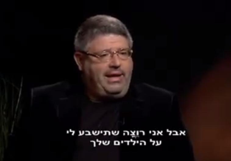 רני רהב מתראיין בקשר לפרשת אייל גולן
