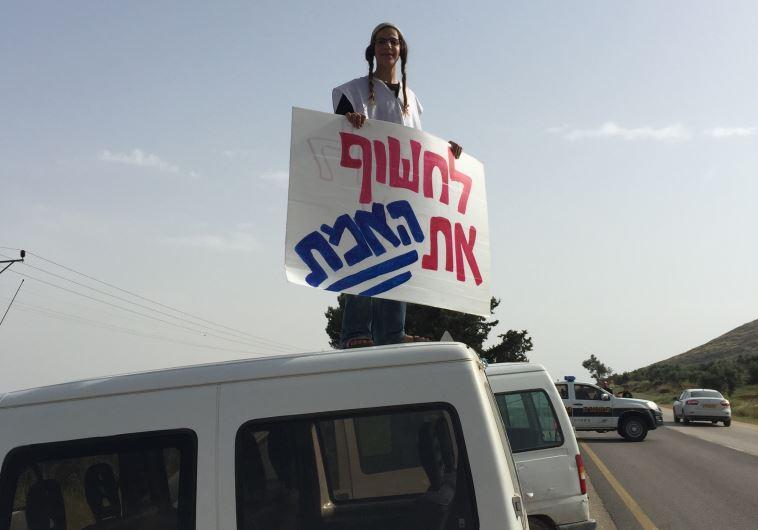 הפגנה מול היישוב דומא. צילום: באדיבות ערוץ 20