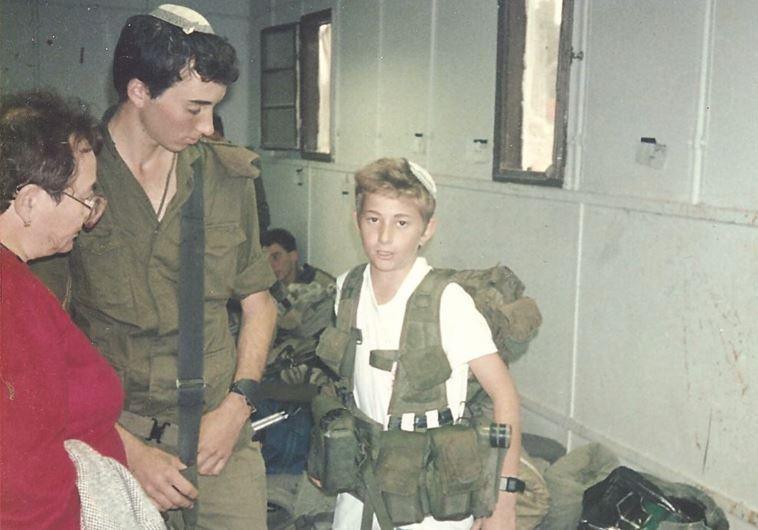 """צפריר הילד עם האב יואב ז""""ל"""