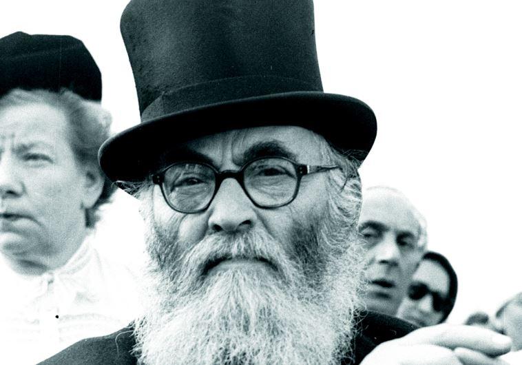 """הרב יצחק אייזיק הלוי הרצוג. תמך בשאיפה האירית. צילום: לע""""מ"""