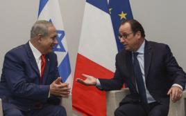 פרנסואה הולנד בפגישתו עם בנימין נתניהו בפריז בשנה שעברה