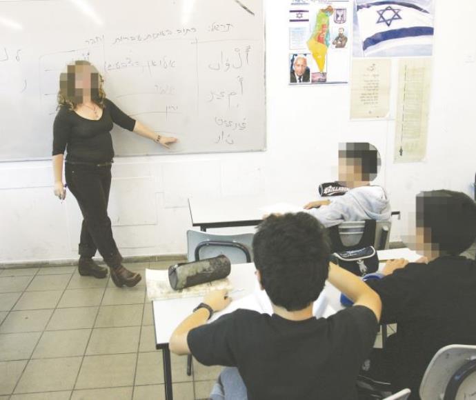 תלמידים בבית ספר. ארכיון