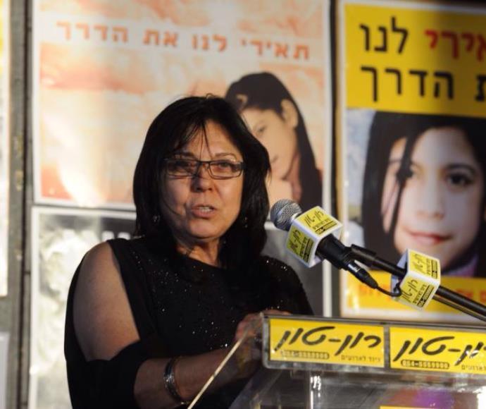 אילנה ראדה בהפגנה