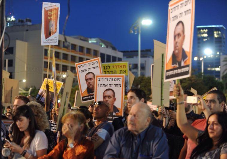 הפגנה למען רומן זדורוב, ארכיון. צילום: אבשלום ששוני
