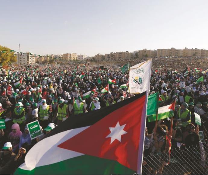 הפגנה פרו פלסטינית בעמאן