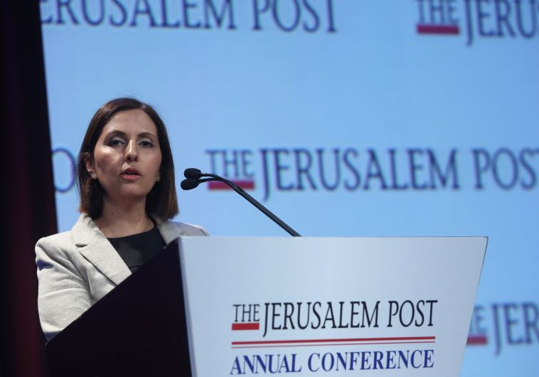 השרה גילה גמליאל בכנס הג'רוזלם פוסט. צילום: מרק ישראל סלם