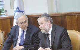 ראש הממשלה בנימין נתניהו היועץ המשפטי לממשלה אביחי מנדלבליט