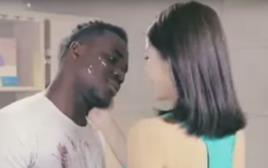 אהבה בין גזעית? מתוך הפרסומת לנוזל הכביסה הסיני