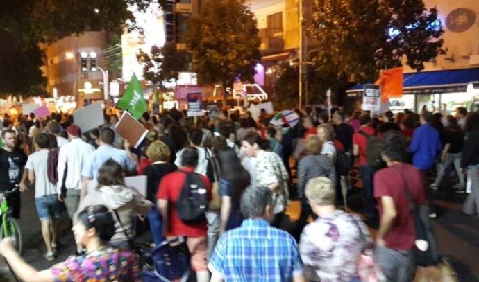 הפגנת השמאל שהתקיימה בתל אביב