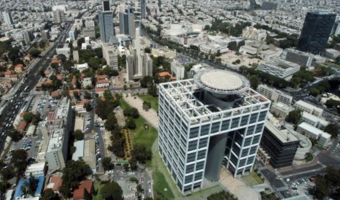 בסיס הקריה בתל אביב