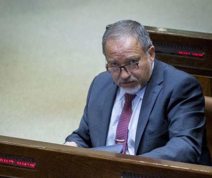 ליברמן במליאה לקראת השבעתו לממשלה