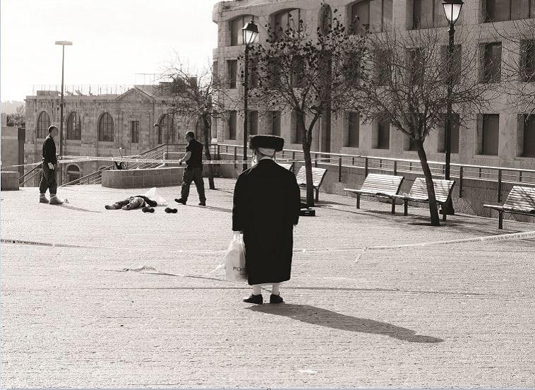 צילום של חיים ריבלין, מתוך התערוכה