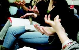 חירשים בכיתה