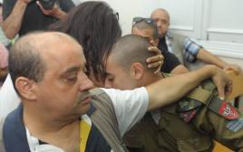 אלאור אזריה בבית המשפט הצבאי ביפו
