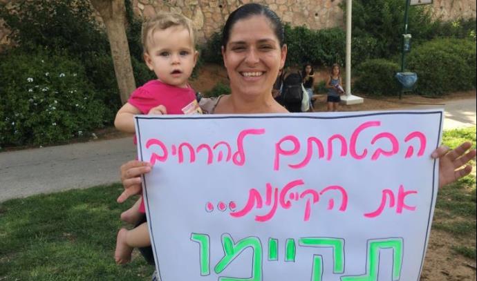 מפגינים להרחבת הקייטנות, בתי הספר של החופש הגדול
