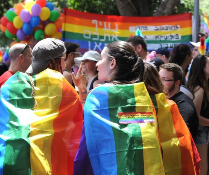 חוגגים גאווה בתל אביב