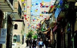 מדרחוב יואל משה סלומון, ירושלים