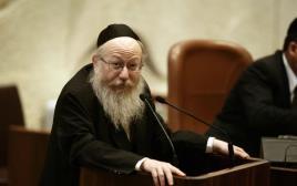 יעקב ליצמן במליאת הכנסת