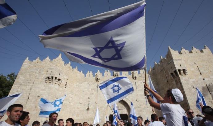 מצעד הדגלים בירושלים, 2016