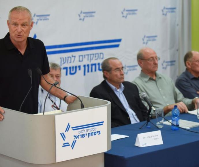 מפקדים למען ביטחון ישראל